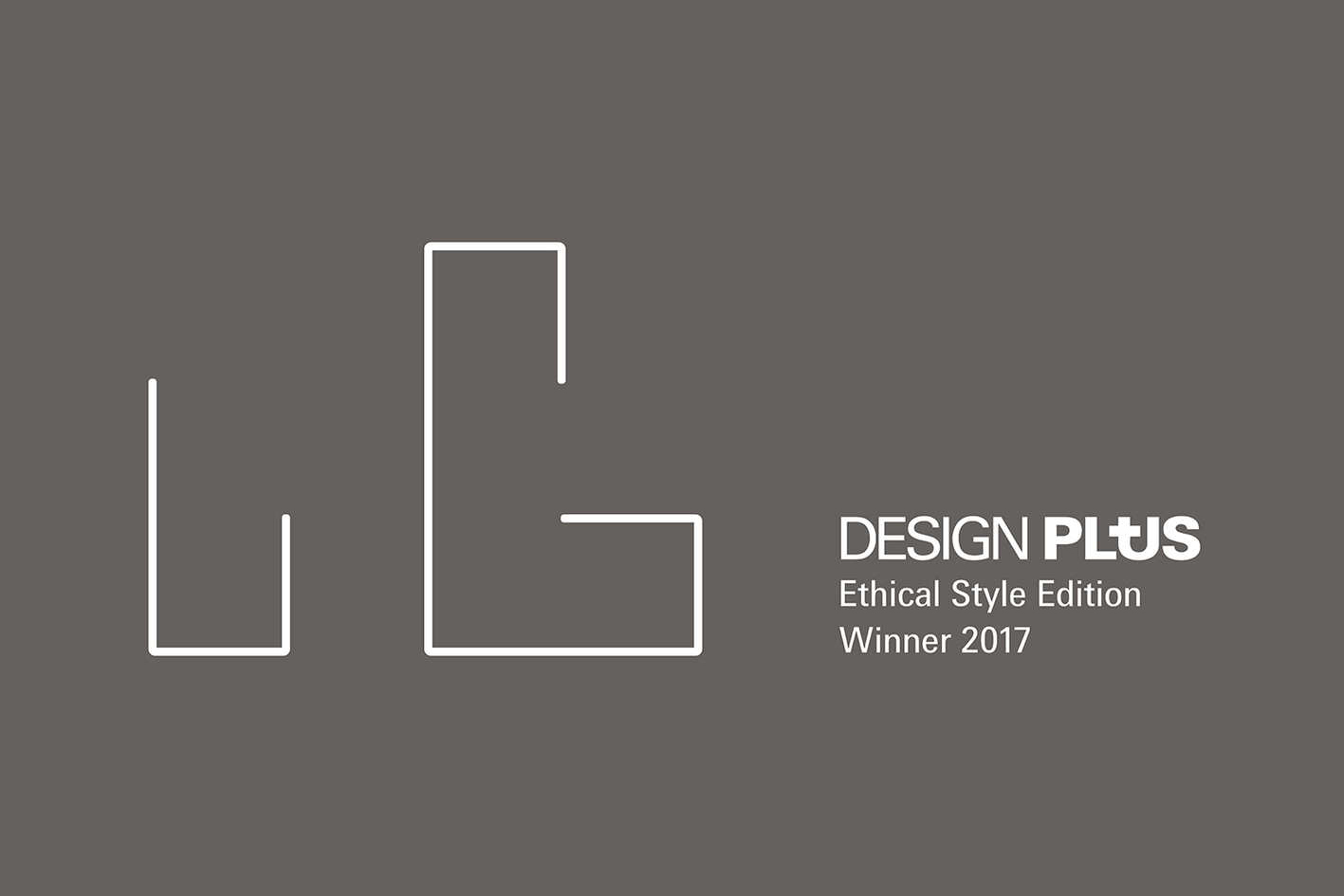 Design Plus Award 2017